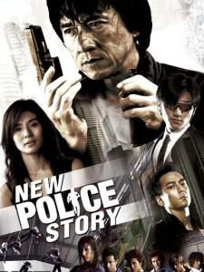 new-police-story2