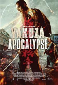Yakuza Apocalypse_Poster