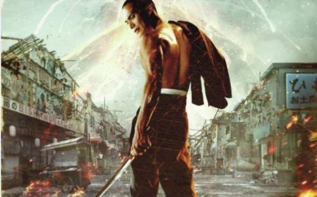 Yakuza Apocalypse_TB