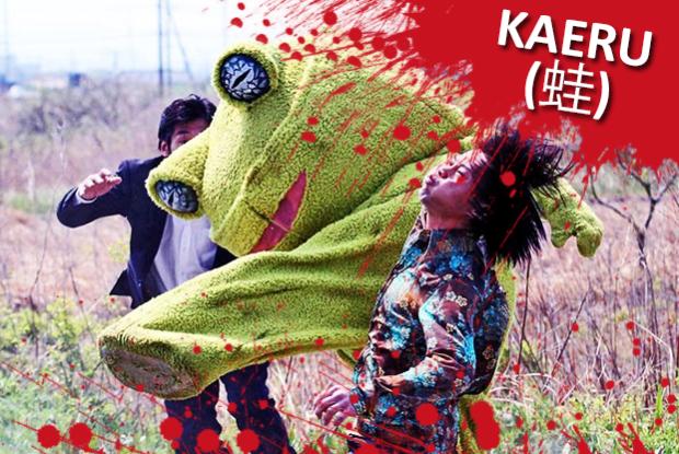 Yakuza_Apocalypse_Kaeru_2