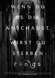 rings_plakat