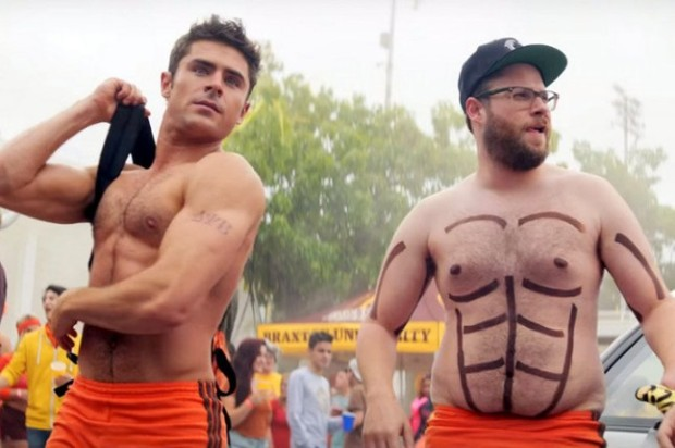 neighbors-2-trailer-1